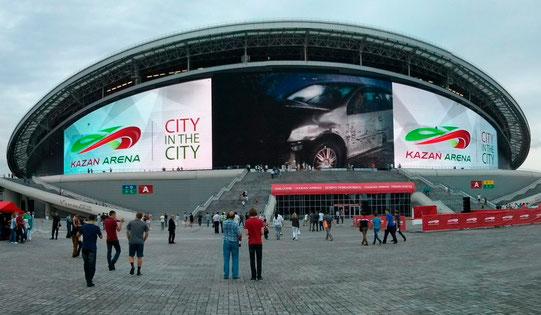 Die Kasan-Arena von außen. Quelle: Wikipedia.