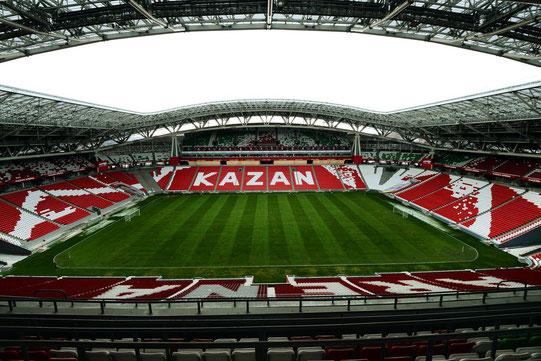 Ein Blick in die Kasan-Arena. Quelle: Kazan2013.ru