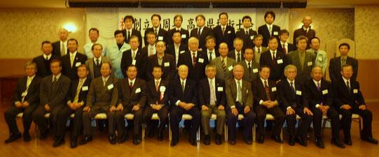 高知県技術士会創立50周年祝賀会