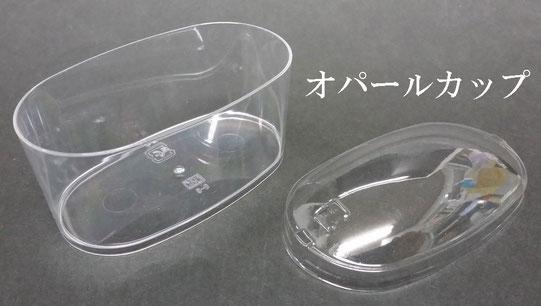 オパールカップ
