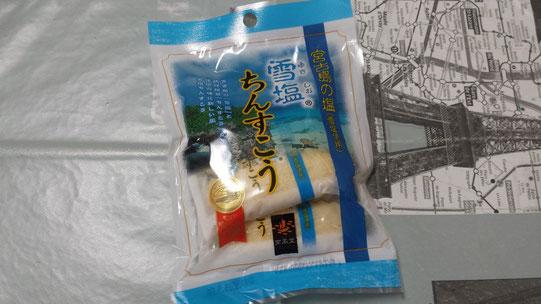 La spécialité de Okinawa, de petits gâteaux salés
