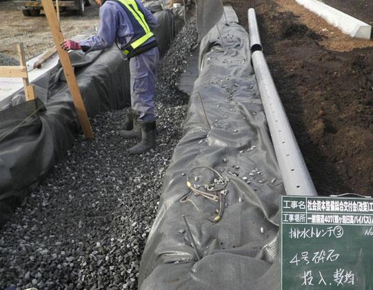 ~道路を造ろう~【森戸新田工区の場合】排水トレンチ4