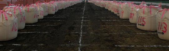 ~道路を造ろう~【森戸新田工区の場合】大型土のう袋3