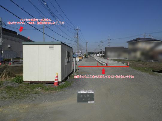 道路を造ろう(二)【森戸新田工区の場合】着工前3