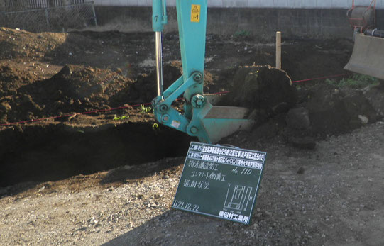~道路を造ろう~【森戸新田工区の場合】排水構造物2