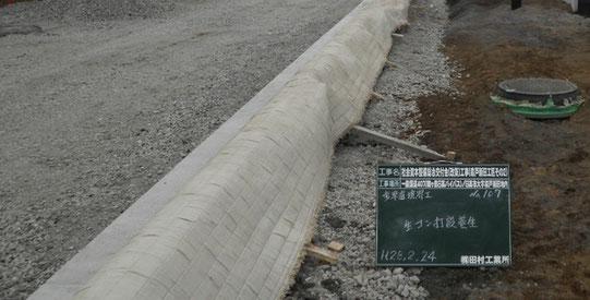 ~道路を造ろう~【森戸新田工区の場合】歩車道境界ブロック設置6