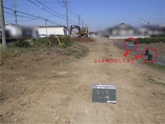 道路を造ろう(二)【森戸新田工区の場合】着工前2
