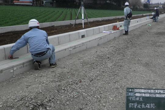 ~道路を造ろう~【森戸新田工区の場合】中間検査3