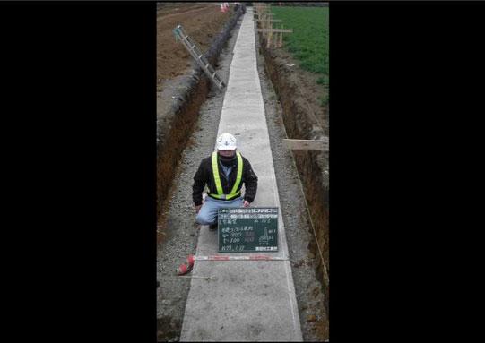 ~道路を造ろう~【森戸新田工区の場合】L型擁壁基礎コンクリート確認1