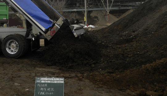 ~道路を造ろう~【森戸新田工区の場合】発生土リサイクル5