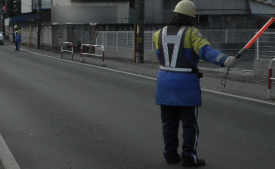 ~道路を造ろう~【森戸新田工区の場合】交通誘導員配置2