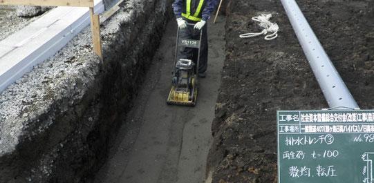 ~道路を造ろう~【森戸新田工区の場合】排水トレンチ続き2