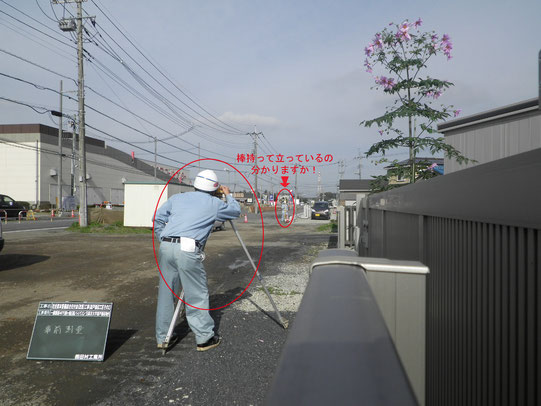 道路を造ろう(四)【森戸新田工区の場合】事前測量3