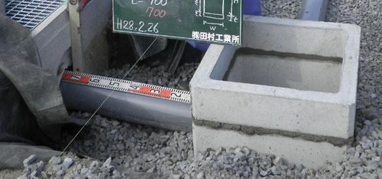 ~道路を造ろう~【森戸新田工区の場合】排水トレンチ設置1