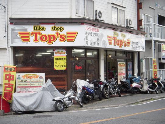 Top's 朝の状態
