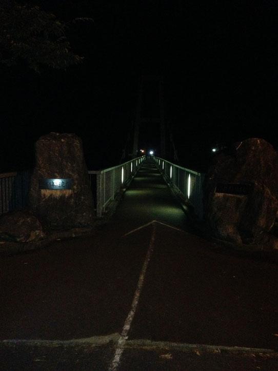 ラストの吊り橋。