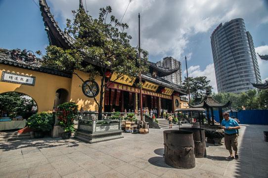 Yofu Temple