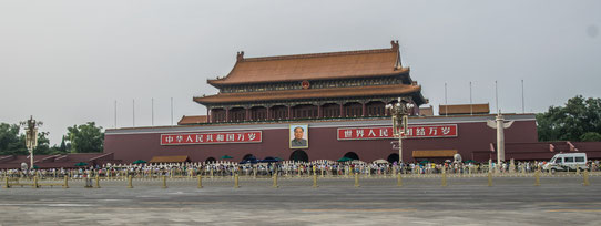La place Tian'Anmen, Pékin