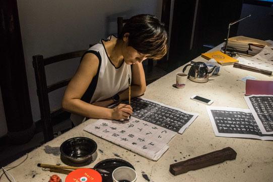 Prendre un cours de caligraphie en Chine !