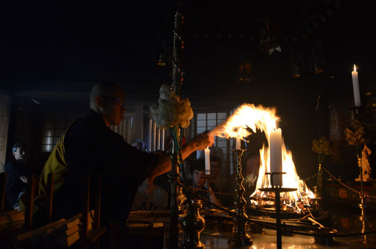 La cérémonie du feu à Koyasan