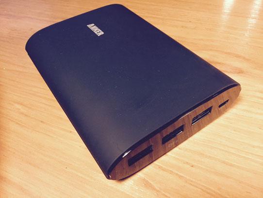 Batterie Autonome pour recharger n'importe où !