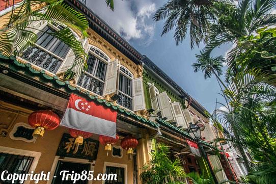 Maisons traditionnelles de Singapour