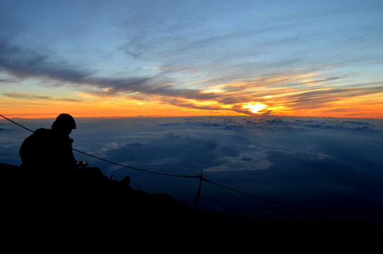 Ascension du Mont Fuji
