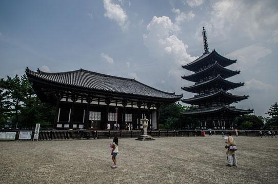 Temple Kofuku-Jiet sa pagode à 5 étages, Nara, Japon