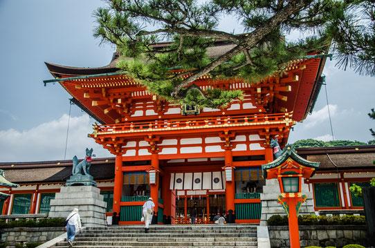 sanctuaire de Fushimi-Inari Taisha, Kyoto, Japon