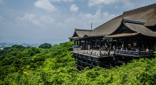 Le temple Kiomizu-Dera, Kyoto, Japon