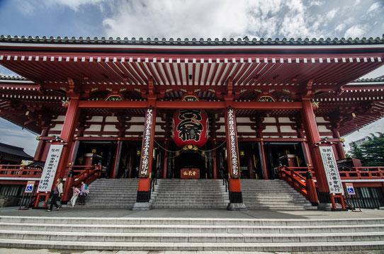 Temple de Senso-Ji, Tokyo, Japon
