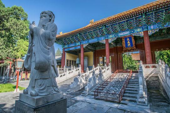 Le temple de Confucius, Pékin