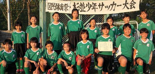 4位 高井戸東SC エストレーガ