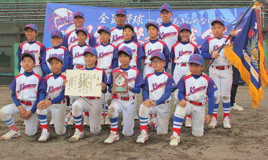 優勝-川北町学童野球クラブ