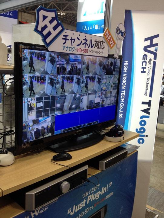 Tokyo SecurityShow 2014 HD-SDI&Analog