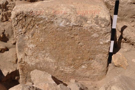 Inscription dédiée à un éminent citoyen, 112-133 de notre ère (S.E. Sidebotham)