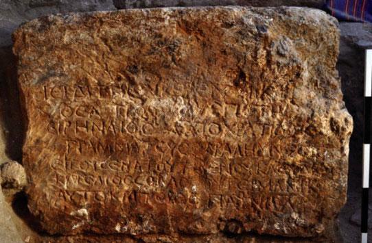 Inscription dédiée à la déesse Isis, remontant à 49 après J.-C. (S.E. Sidebotham)