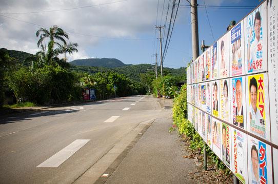 平得大俣に置かれた石垣市議会議員選挙の掲示板