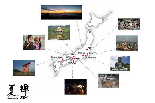 Notre voyage au Japon