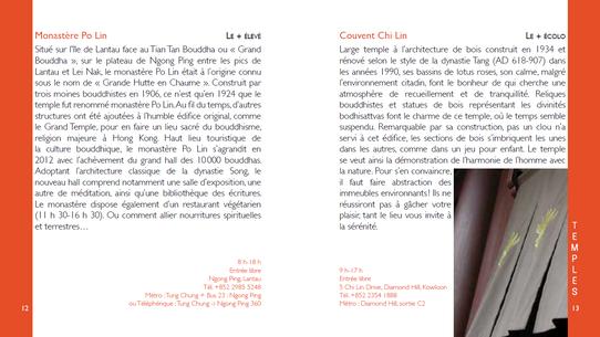 """Extrait du guide """" Hong Kong l'Essentiel"""" aux Editions Nomades"""