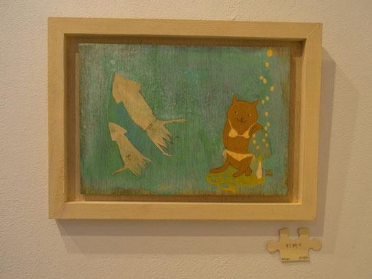 「判断力」2008年/A4 ラワンベニヤ・アクリル絵の具