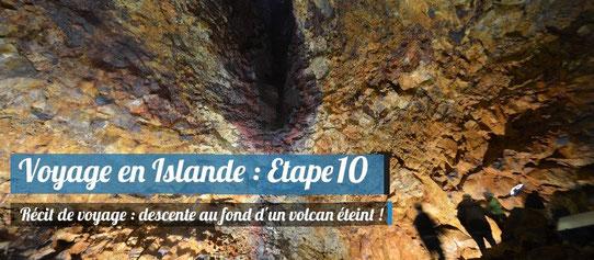 Inside the Volcano, Islande