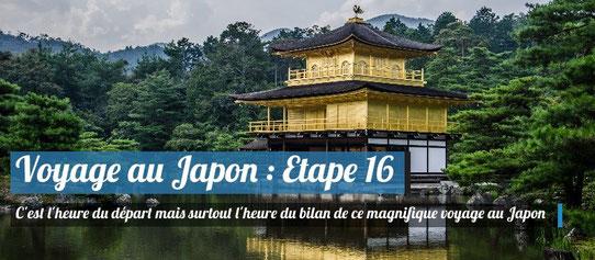 Carnet de voyage au Japon - Etape 16