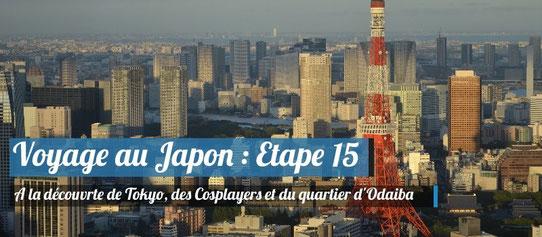 Carnet de Voyage au Japon - Etape 15