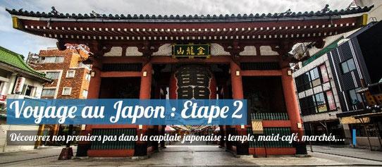 Récit de voyage au Japon - Etape 2