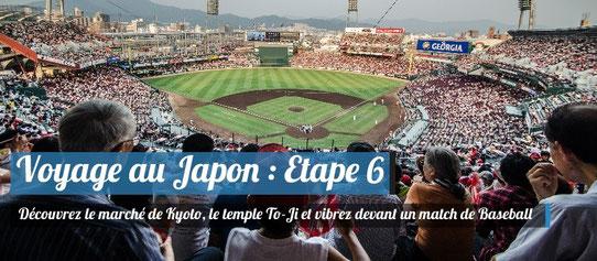 Voyage au Japon - Etape 6 - Récit de voyage au Japon