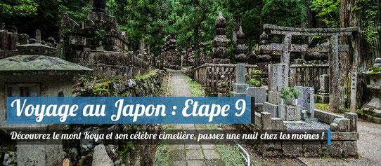 Etape 9 : Récit Voyage au Japon