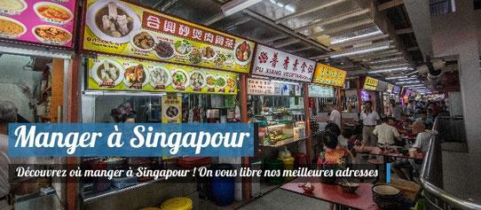 Manger à Singapour : Les Hawkers !