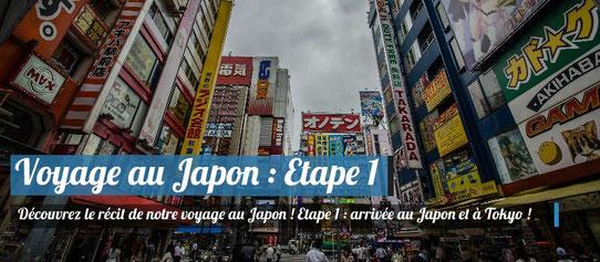 Récit de voyage au Japon - Etape 1