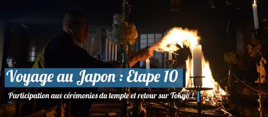 Voyage au Japon - Carnet de Voyage - Japon